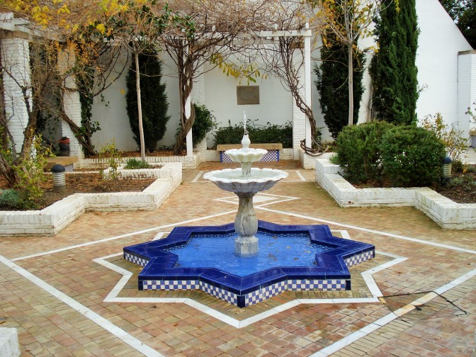Gardens of the Mosque of Granada