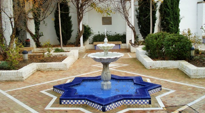 Gardens of the Mosque of Granada