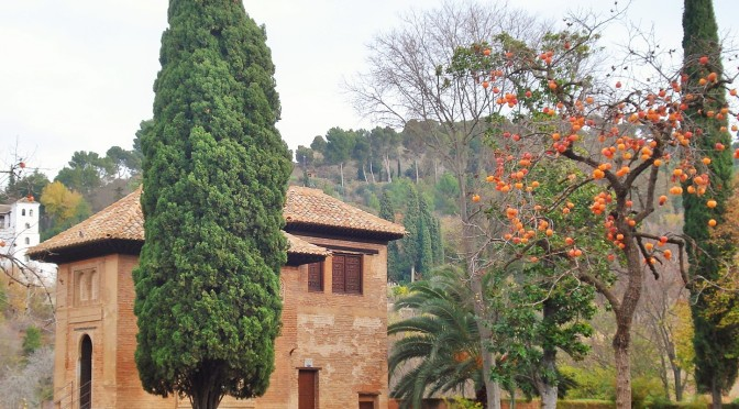 The Alhambra's Gardens in Granada: The Lower Terraces